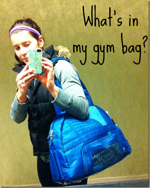 what's_in_my_gym_bag_