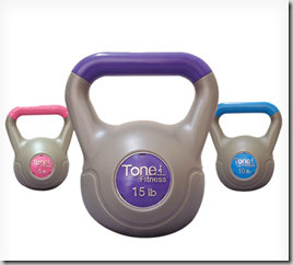 kettlebell_set_wayfair