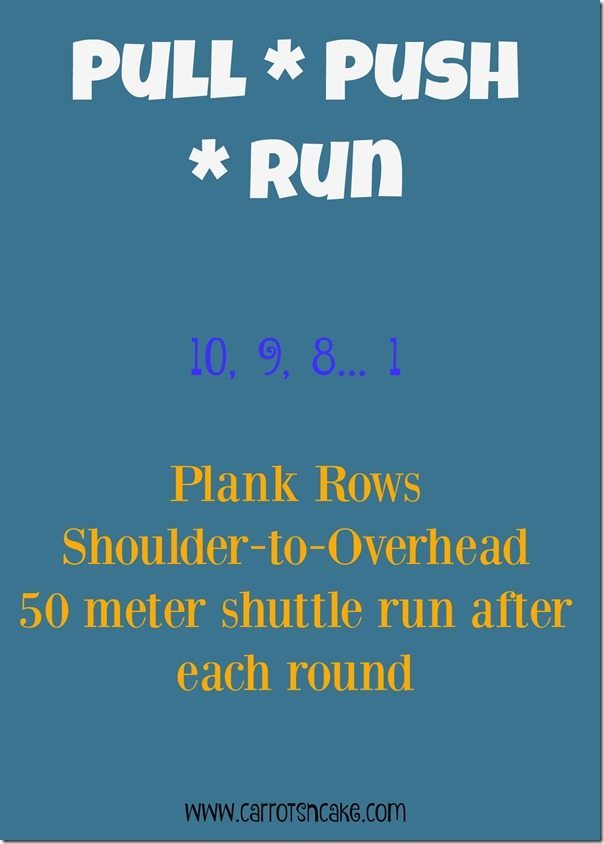 pull-push-run-workout1