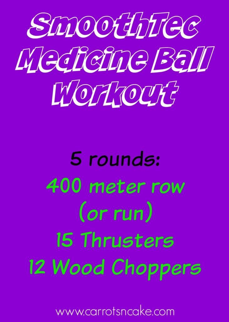 SmoothTec Med Ball Workout
