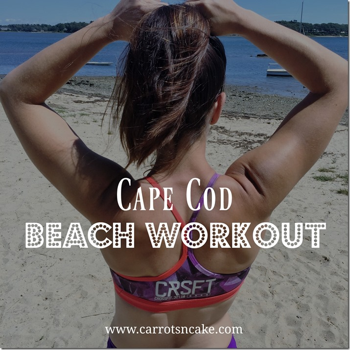 cape cod beach workout